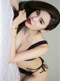 Ugirls爱尤物 2019刊 No.1507 林渃晗