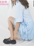 MSLASS梦丝女神 2020-01-01 Vol.086 玥玥 蓝色仙女古装