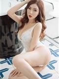 HuaYang花漾Show 2020-07-20 Vol.258 柴婉艺Averie(13)
