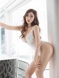 HuaYang花漾Show 2020-07-20 Vol.258 柴婉艺Averie(17)