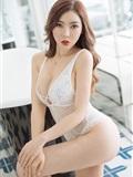 HuaYang花漾Show 2020-07-20 Vol.258 柴婉艺Averie(4)