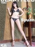 [Beautyleg]2018.11.07 No.1683 Syuan(1)